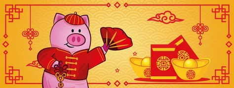 It's The Year Of The Pig, Find Out Your Fortune